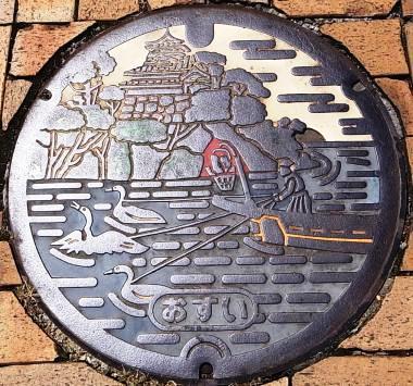 犬山市のマンホール